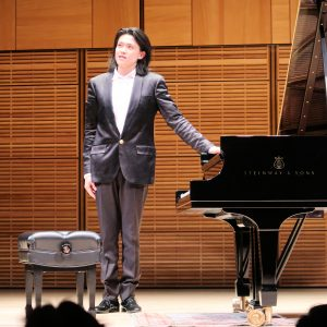 Cong Bi at Carnegie Hall April 12, 2019